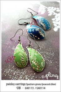 EA0113 - paisley earrings