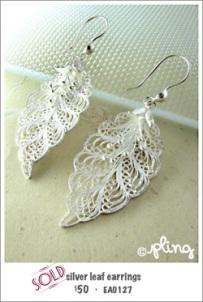 EA0127 - silver leaf earrings