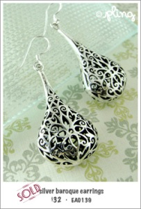 EA0139 - silver baroque earrings