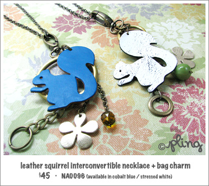 NA0096 - leather squirrel interconvertible necklace & bag charm
