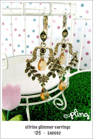 EA0092 - citrine glimmer earrings