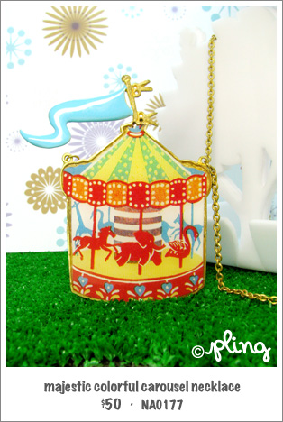 NA0177 - majestic colorful carousel necklace