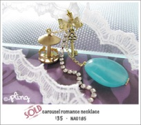 NA0185 - carousel romance necklace