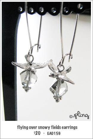 EA0159 - flying over snowy fields earrings