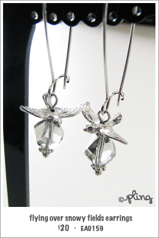 EA0159 - flying over snowy fields earrings
