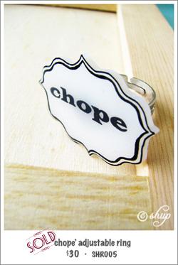 SHR005 - 'chope' adjustable ring