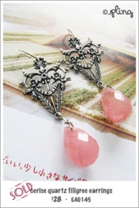 EA0145 - cerise quartz filigree earrings