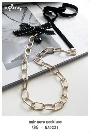 NA0221 - noir nora necklace