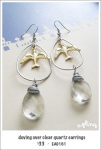 EA0161 - doving over clear quartz earrings