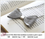 NA0259 - princess of the silver bow necklace